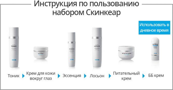 http://atomiclub.ru/forum/uploads/images/2019/03/6cbc27e4e8eb036b10b22bff776d8497.jpg