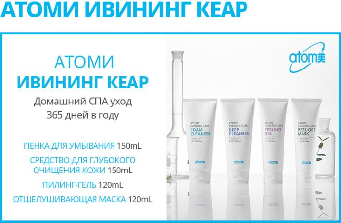 http://atomiclub.ru/forum/uploads/images/2019/03/81e82ba758f91726fb7edb53b5212c4c.jpg